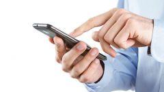 Как отключить мобильный банк на телефоне