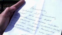 Имеет ли юридическую силу расписка, написанная от руки