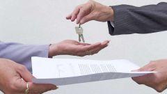 Имеет ли договор аренды квартиры юридическую силу