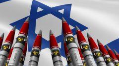 Имеет ли Израиль ядерное оружие