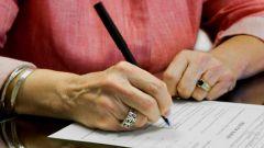 Имеет ли жена право на имущество мужа, купленное до брака, после его смерти