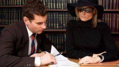 Имеет ли жена право на наследство мужа, приобретенное до брака