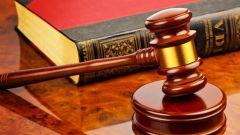 Имеет ли гражданское законодательство обратную силу