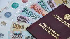Имеет ли льготу пенсионер на транспортный налог