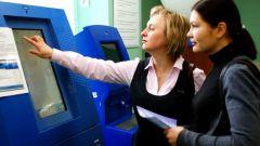 Можно ли в МФЦ подать документы на налоговый вычет