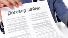 Имеет ли юридическую силу электронная подпись в договоре займа