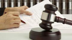 Имеет ли юридическую силу скан договора поставки в арбитражном суде