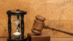 Имеет ли обратную силу закон, улучшающий положение налогоплательщика