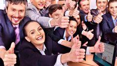 Как добиться повышения на работе