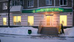 Московские остеопатические клиники: адреса, отзывы