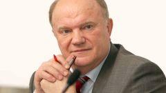 Геннадий Зюганов: факты из биографии