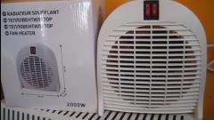 Как выбрать тепловентилятор электрический бытовой