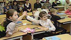 Имеют ли право родители присутствовать на уроках в школе