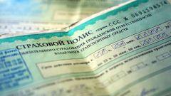 Надо ли менять ОСАГО при замене водительского удостоверения