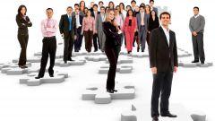 Социализация как социокультурное явление