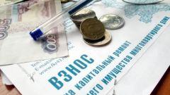 Надо ли платить за капитальный ремонт дома