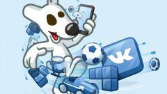 Как привязать страницу ВКонтакте к другому номеру телефона