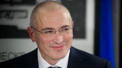 Где сейчас Ходорковский?