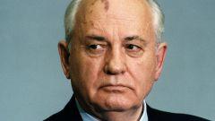 Михаил Сергеевич Горбачёв: биография, карьера и личная жизнь