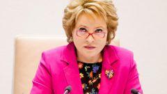 Валентина Ивановна Матвиенко: биография, карьера и личная жизнь