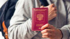 Надо ли менять заграничный паспорт в 14 лет
