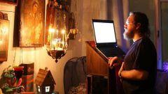 Можно ли читать молитвы сидя за компьютером