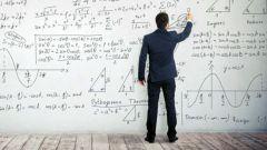 Куда можно поступить с базовой математикой