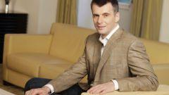 Прохоров Михаил Дмитриевич: биография, карьера, личная жизнь