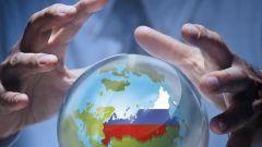 Самое знаменитое пророчество о России
