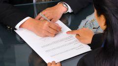 Какие документы нужны для изменения учредителя ООО