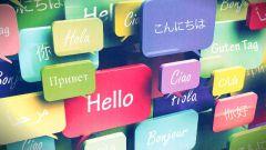 Почему профессиональные переводы не могут быть дешевыми?