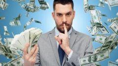 Можно ли и как получить доход без капитала