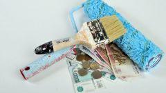 Экономичный ремонт квартиры
