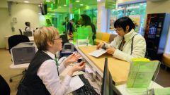 От чего будет зависеть развитие банковской системы в России