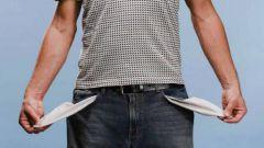 Имеет ли обратную силу закон о банкротстве физических лиц