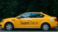 Как начать работать на Яндекс.Такси?