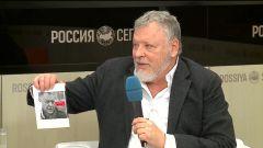 Волгин Игорь Леонидович: биография, личная жизнь