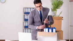 Можно ли написать заявление на увольнение, находясь в отпуске