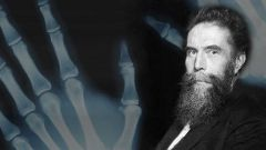 Вильгельм Рентген: биография, творчество, карьера, личная жизнь