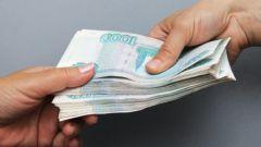 Особенности получения срочного беспроцентного займа
