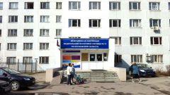 Межрайонная ИФНС России № 13 по Московской области