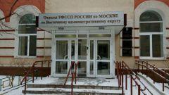 Преображенский отдел судебных приставов г Москвы