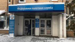Межрайонная ИФНС России № 17 по Московской области