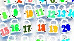 Полтора способа сделать адвент-календарь из маленьких бумажных пакетиков