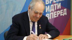 Минтимер Шаймиев: ранние годы