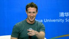 Марк Цукерберг: биография, творчество, карьера, личная жизнь