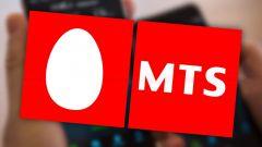 Как отключить платные услуги оператора МТС