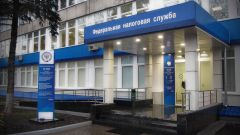 ИФНС России № 34 по г. Москве