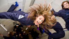 Как увеличить мощность гендерной гравитации?!