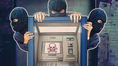 Банкоматы, которые грабят, или как не стать жертвой мошенников